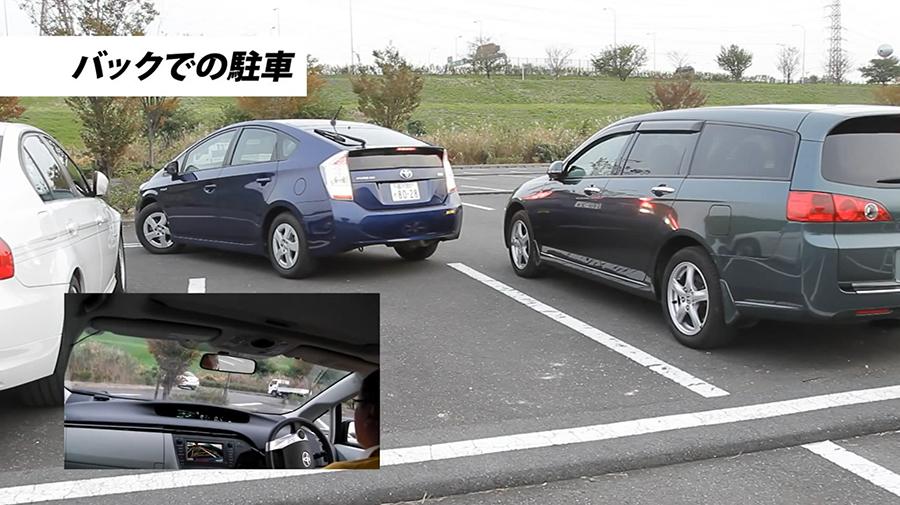 菰田潔のなるほど運転レッスン(第16回):ハンドルを切るタイミングが遅いと右隣の車に近寄ってしまう