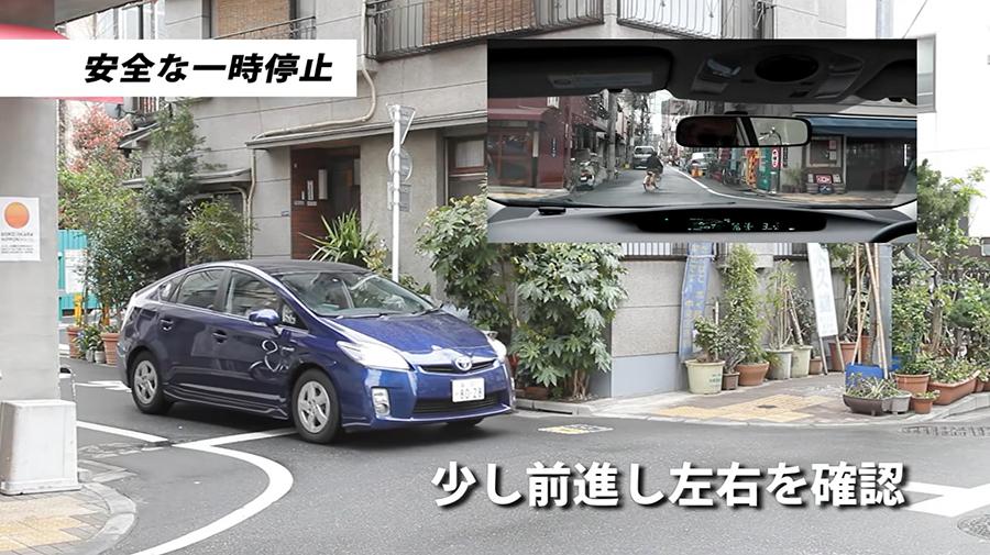 菰田潔のなるほど運転レッスン(第18回):2.車の先端が少し出たところでもう一度車を止めましょう