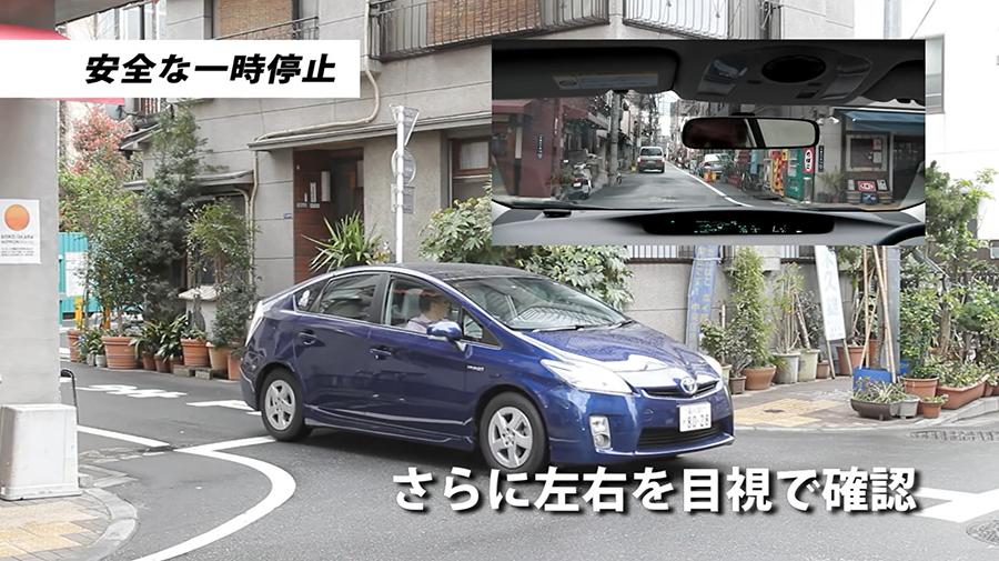 菰田潔のなるほど運転レッスン(第18回):3.目視で左右の安全確認ができるところまで少しずつ前に出て車を止めましょう