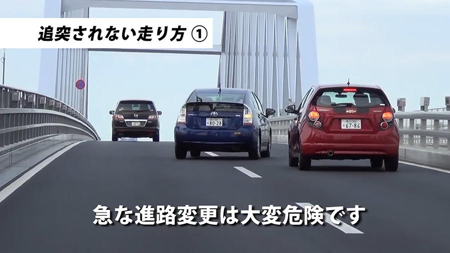 菰田潔のなるほど運転レッスン(第20回):進路変更するときはウインカーを点けて周りの車に知らせましょう