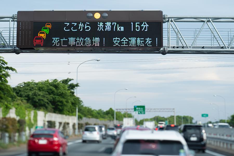 渋滞イライラ度は現在の100倍!? 日本の渋滞問題、実は大幅改善されていた!