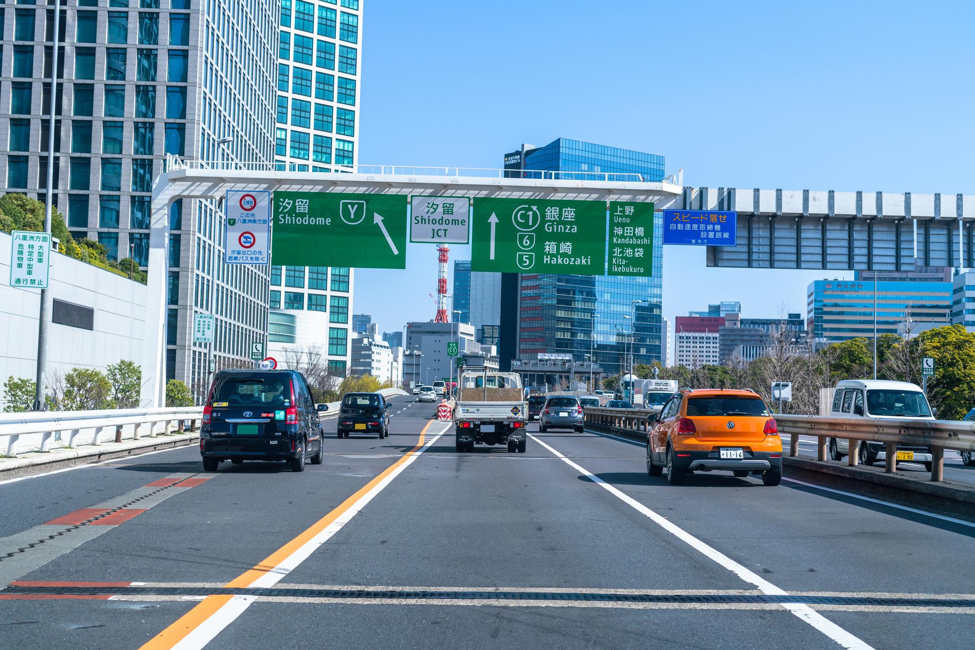 渋滞イライラ度はかつての100分の1に!? 日本の渋滞問題、実は大幅改善されていた?