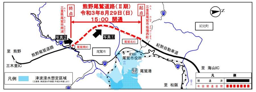 熊野尾鷲道路(Ⅱ期)開通区間図