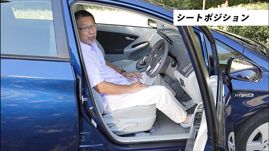 運転が上手くなる! 菰田潔(こもだきよし)のなるほど運転レッスン 第3回