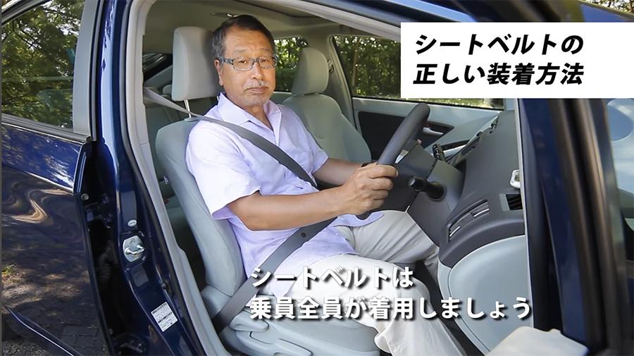 運転が上手くなる! 菰田潔(こもだきよし)のなるほど運転レッスン 第4回