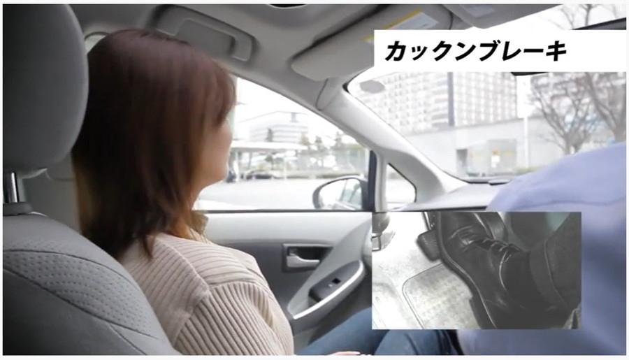 運転が上手くなる! 菰田潔(こもだきよし)のなるほど運転レッスン 第14回