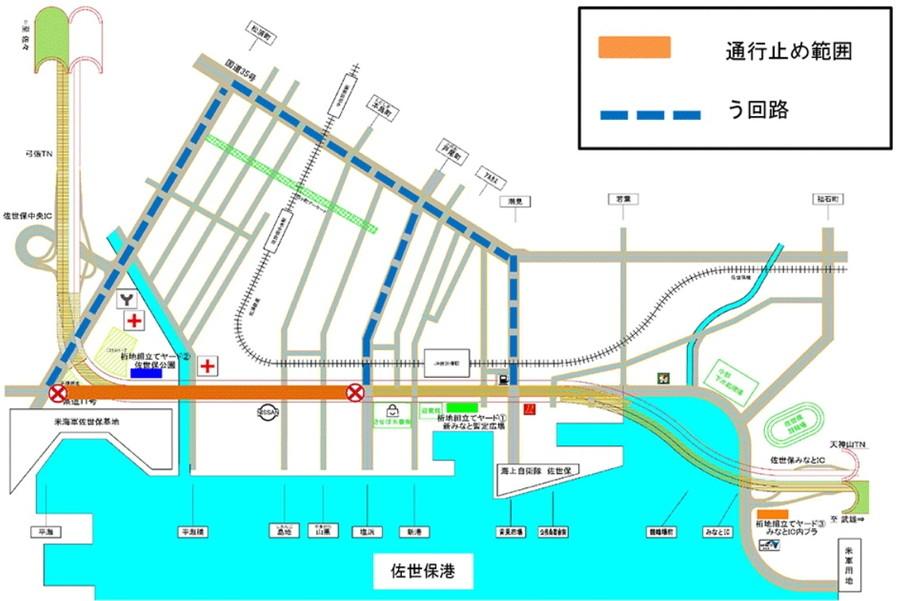 県道11号の夜間通行止めにおける迂回路案内図