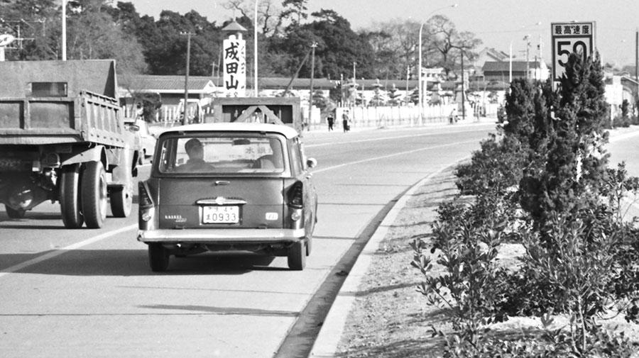 1962~3年の兵庫県西宮市西宮神社付近の国道43号にあった最高速度の道路標識