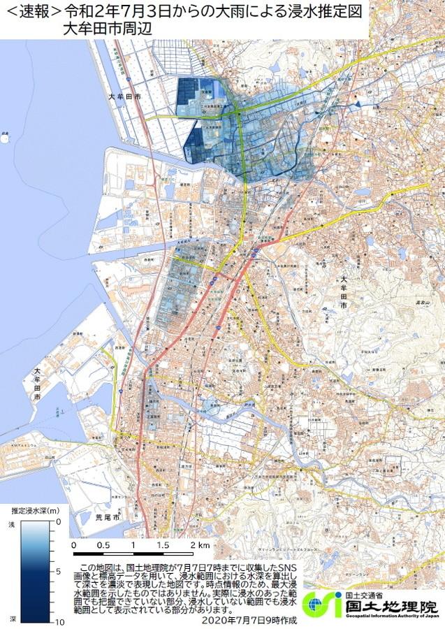 福岡県大牟田市、堂面川の河口付近で最大約4~5メートル、大牟田川と諏訪川流域でも、住宅地の南北約1~1.5kmにわたって約2~3メートルの浸水が確認できる。