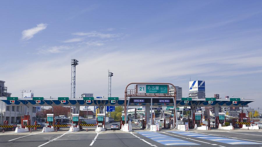 2020年5月7日、高速道路各社は障がい者割引の有効期間延長を発表した。