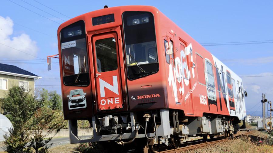 天浜線がホンダとのコラボ列車を運行している。運行は今後1年間行われる予定。