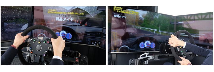 ドライブシミュレーターでは、タイヤが摩耗している場合や雨天時のコーナリングなどの疑似体験が可能だ。
