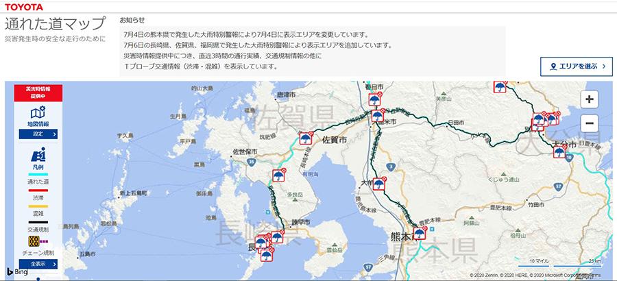 トヨタ「通れる道マップ」の画面